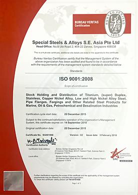 SSA ISO BV Cert